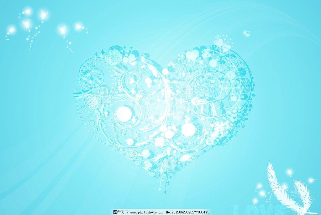 浪漫心形背景 心形 浪漫 唯美 婚庆 背景 背景底纹 底纹边框 设计 300