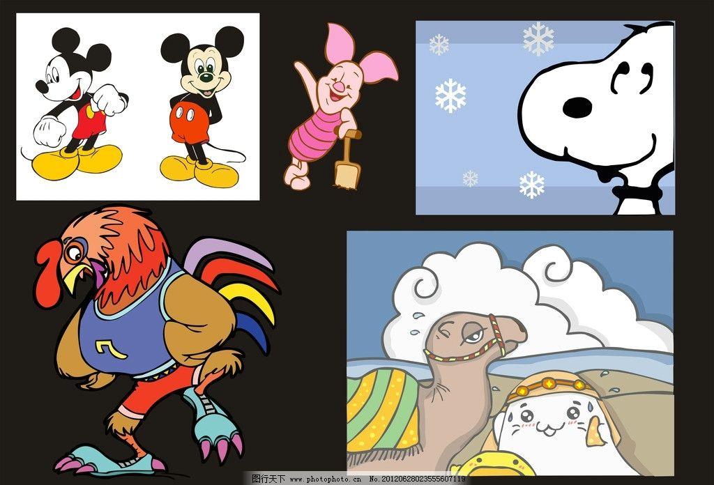 卡通形象 骆驼 米老鼠 米奇 公鸡 卡通公鸡 云朵 沙漠 迪斯尼