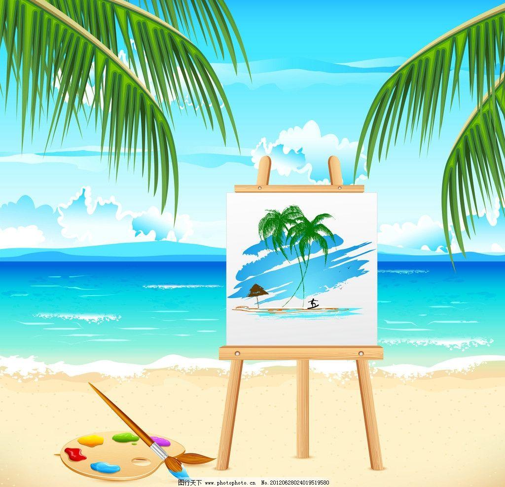 绘画 颜料 水墨画 写生 沙滩 海滩 大海 蓝天 白云 海浪 椰子 椰子树