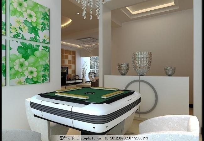 客厅 麻将桌 入户花园 效果图 鞋柜 室内设计 灰色