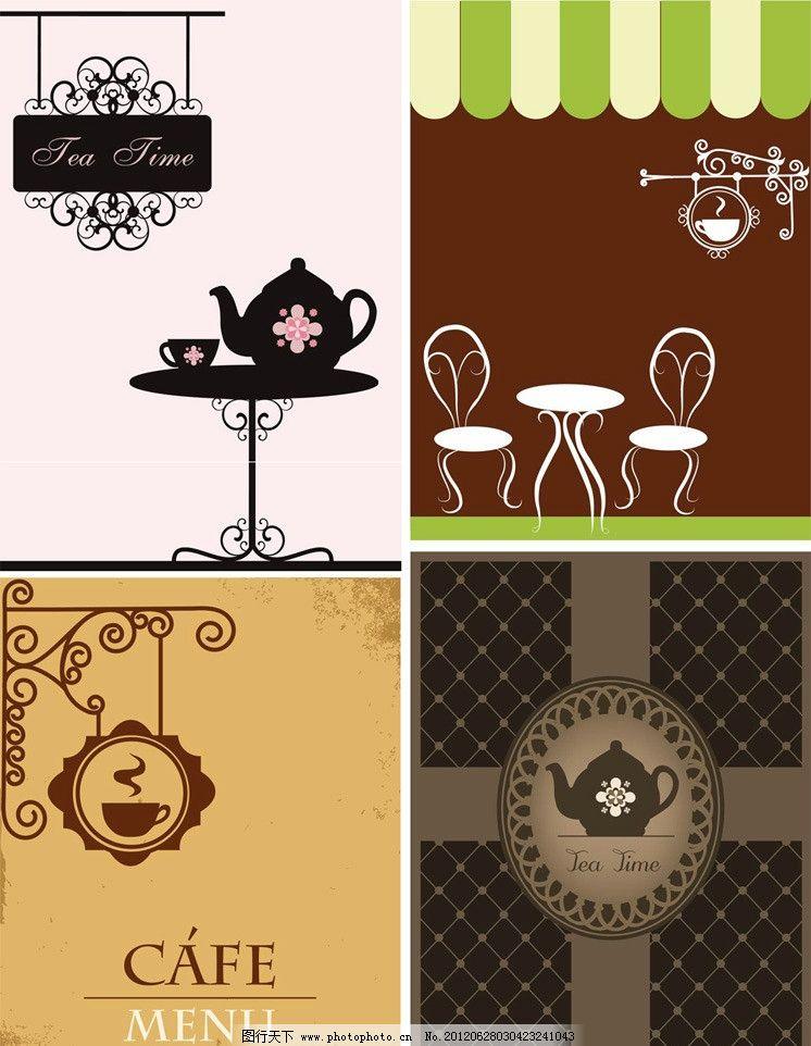 咖啡厅茶餐厅菜单封面图片