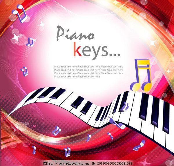 钢琴按键绚丽背景红色