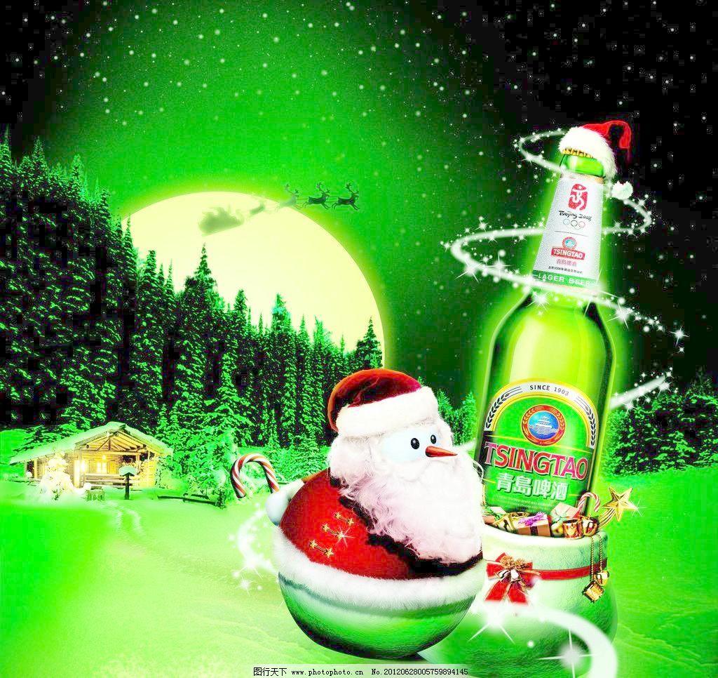 圣诞节/圣诞节啤酒图片