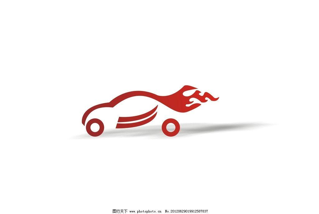 设计图库 标志图标 企业logo标志    上传: 2012-6-28 大小: 16.