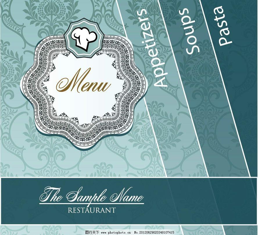 欧式花纹 欧式菜单封面图片