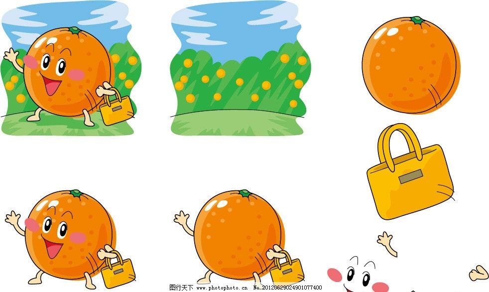 柠檬 橘子 水果 健康 维生素c 手绘 插画 插图 q版 可爱 卡通 表情 符