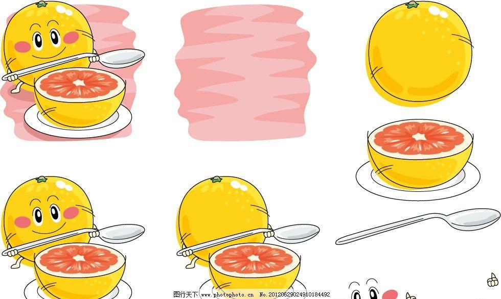 甜橙 柑橘 柠檬 橘子 水果 健康 维生素c 手绘 插画 插图 q版 可爱