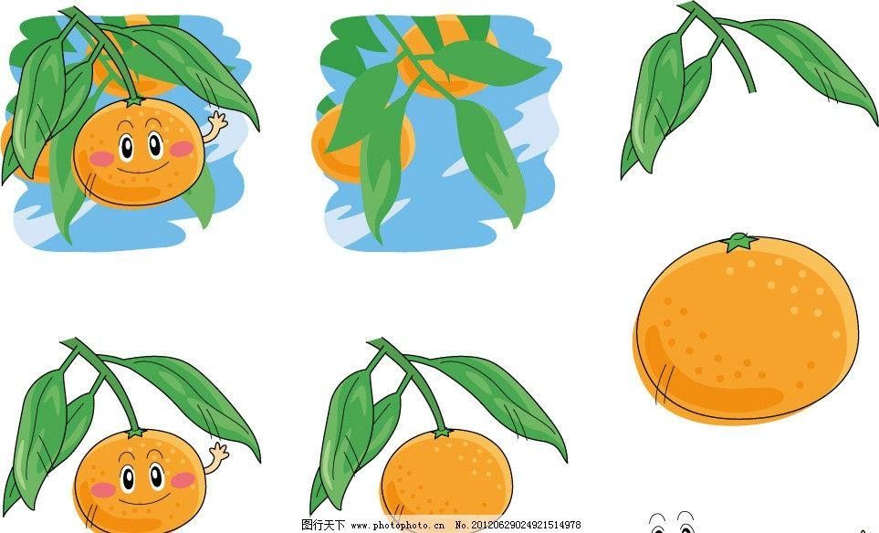 手绘橘子表情 橙子 甜橙 柑橘