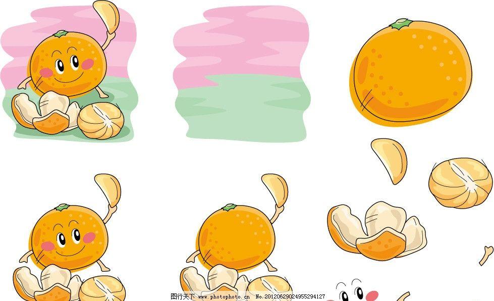 橘子 水果 健康 维生素c 手绘 插画 插图 q版 可爱 卡通 表情 符号