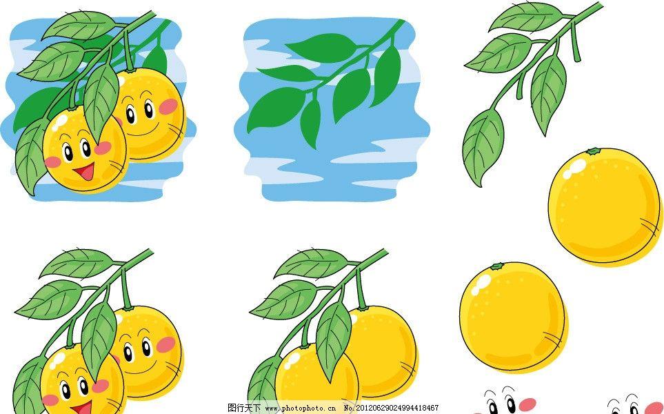 手绘柠檬表情图片