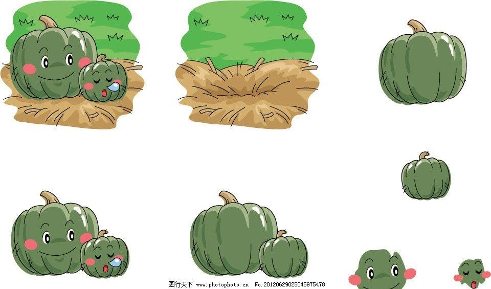 维生素 农作物 食材 手绘 插画 插图 q版 可爱 卡通 表情 符号 开心