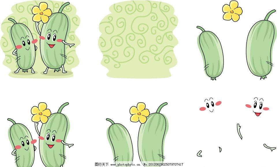 天然 手绘 插画 插图 q版 可爱 卡通 表情 符号 图标 农场 开心农场