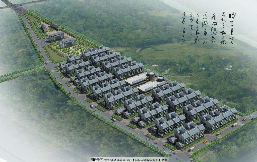 建筑景观鸟瞰图 建筑设计 景观设计 环境设计 小区鸟瞰图 设计 72dpi