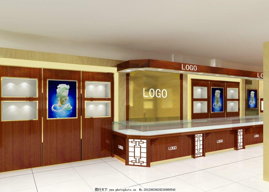 玉器展区 茶镜 咖啡色烤漆玻璃 花格 展厅设计