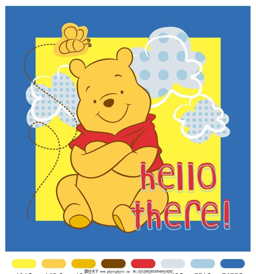 维尼熊 迪斯尼 卡通 可爱 蜜蜂 云彩 卡通设计 广告设计 矢量 ai