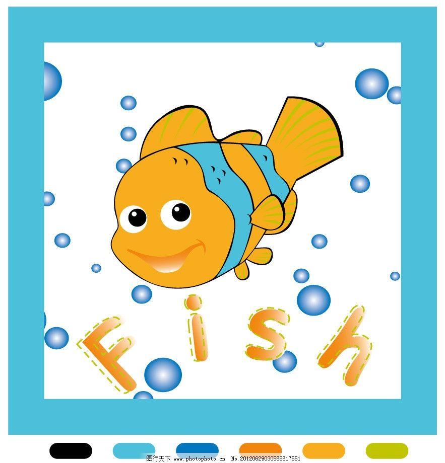 尼莫鱼图片,迪斯尼 卡通 可爱 水泡 矢量-图行天下图库