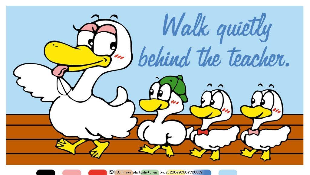 小鸭子 卡通 可爱 哨子