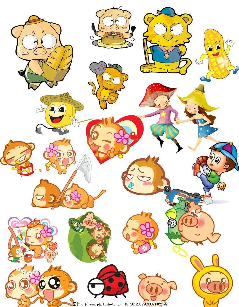 卡通动物 卡通图案 卡通猪 卡通老虎 卡通花生 悠嘻猴 嘻哈猴 卡通