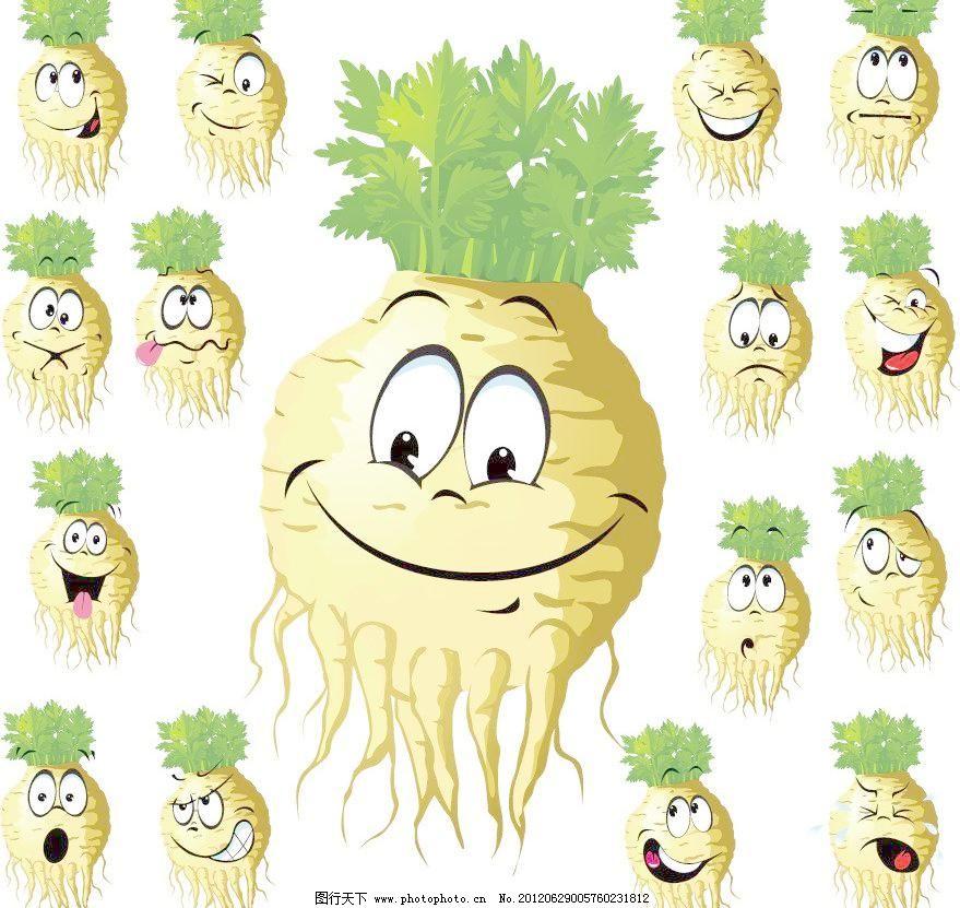 卡通蔬菜表情 白萝卜 表情 卡通 蔬菜 手绘 矢量 蔬菜水果设计矢量