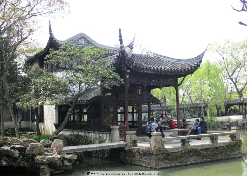 苏州园林 建筑 古典 香洲 湖水 园林建筑 建筑园林 摄影 180dpi jpg
