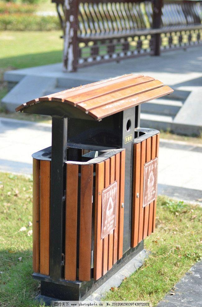 分类垃圾桶 木质垃圾桶