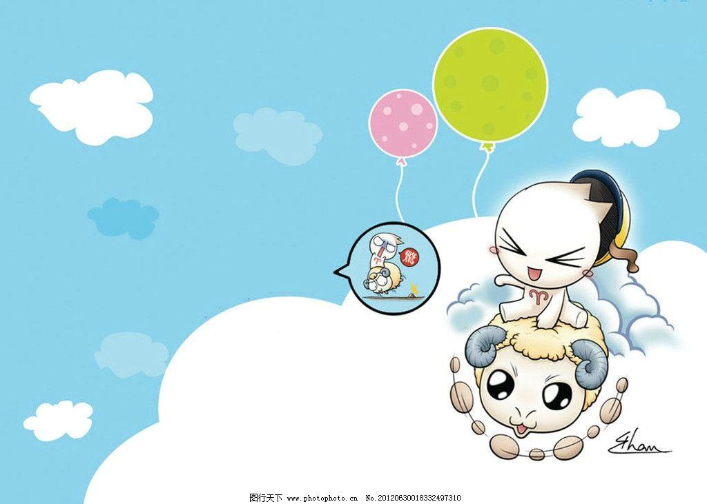 动画 动画人物 可爱小动物 嘻哈 玩耍 卡通背景 游戏 喜洋洋 羊 jpg
