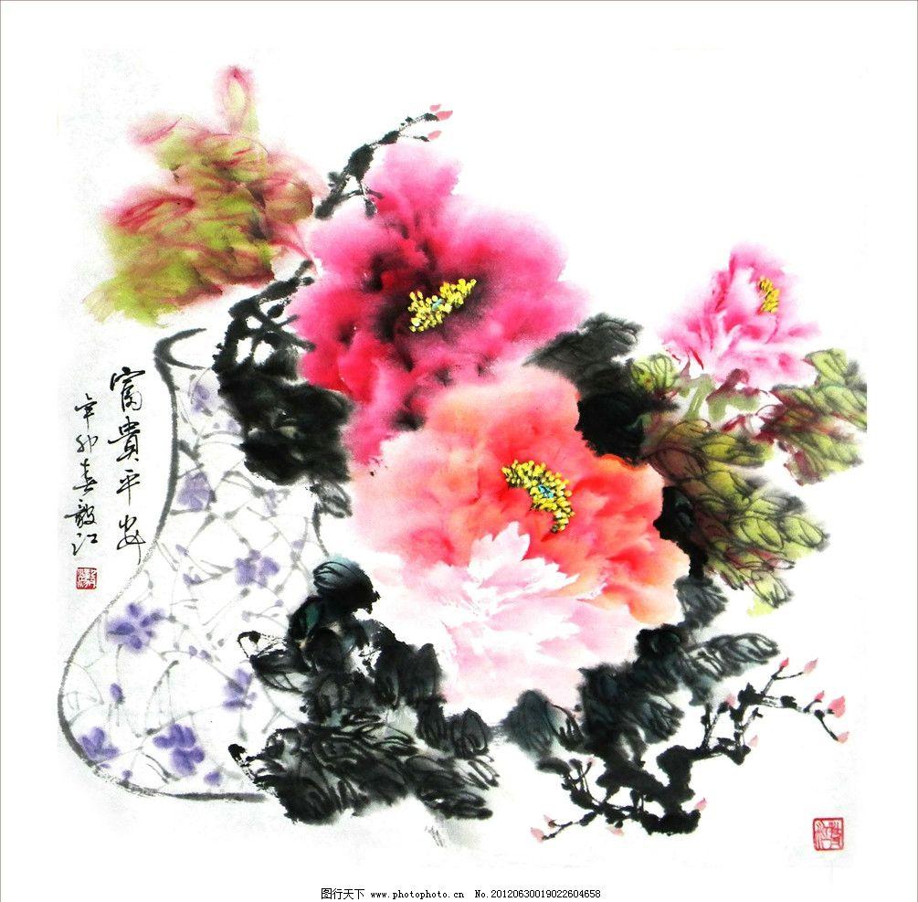 牡丹 国画 中国画 写意画 彩墨国画 书法 大师作品 风景画 写意 鲜花