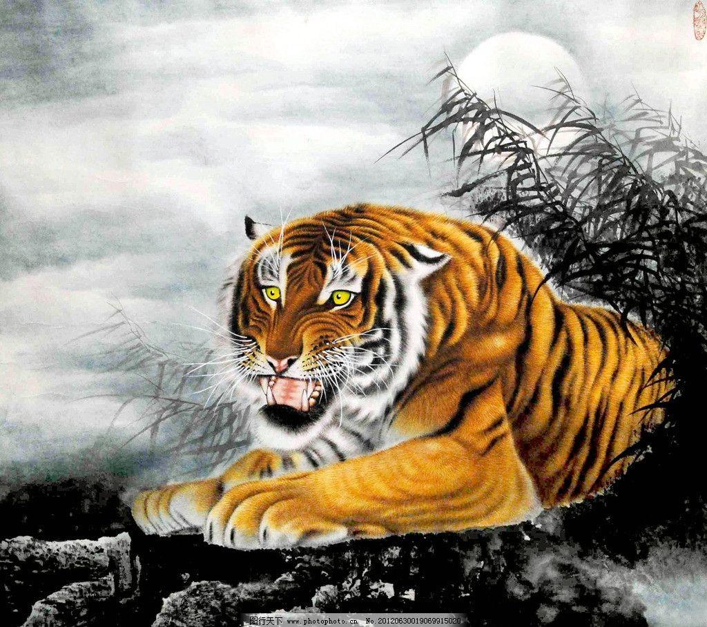 月夜伏虎 美术 中国画 彩墨画 动物画 月夜 猛兽 老虎 山野 草林 国画