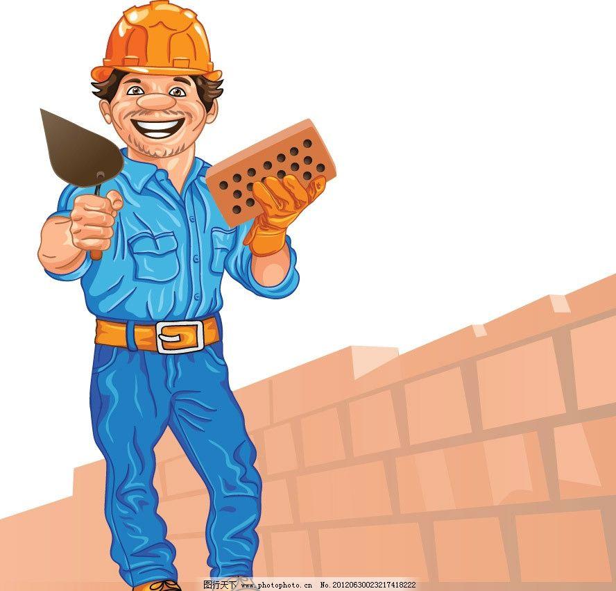 建筑工人 建筑 工人 农民工