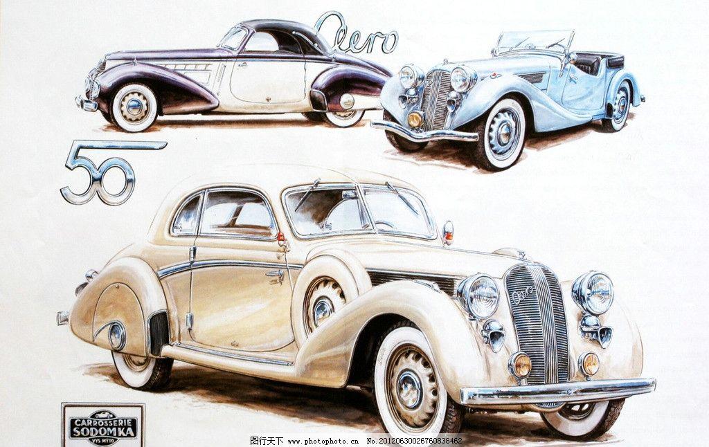 汽车设计图片手绘汽车 汽车 手绘 设计 手稿 汽车设计手稿 交通工具