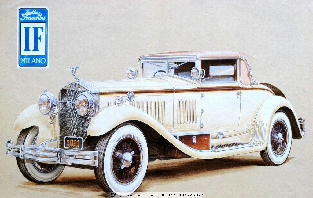 汽车设计图片手绘汽车 汽车 经典 手绘 汽车设计手稿 交通工具 现代