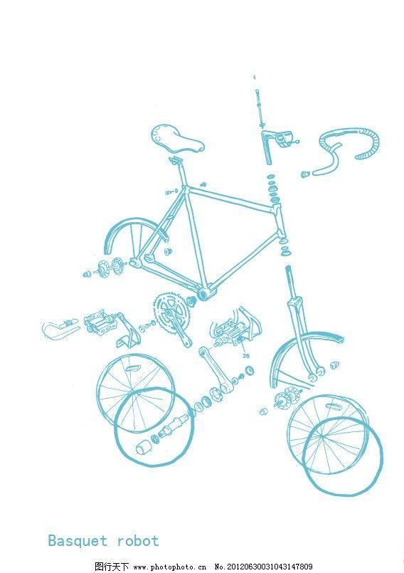分解自行车 零部件 手绘 解构 其他设计 矢量