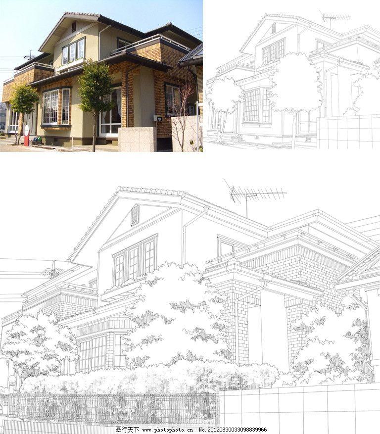 日本 建筑 住宅      线型 街道 设计 手绘 插画 立体 剖 立面图 cad