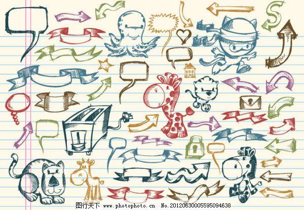 可爱手绘图案矢量素材长颈鹿