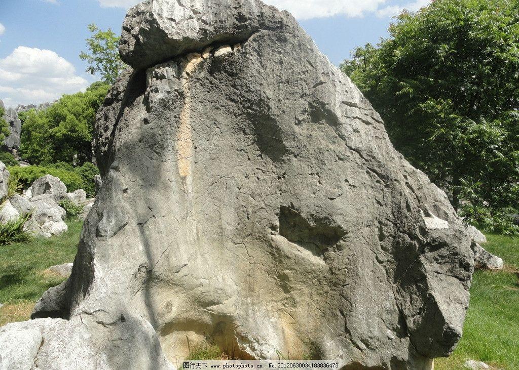 云南石林石头 蓝天 白云 风景 美丽的风景 自然风景 自然景观